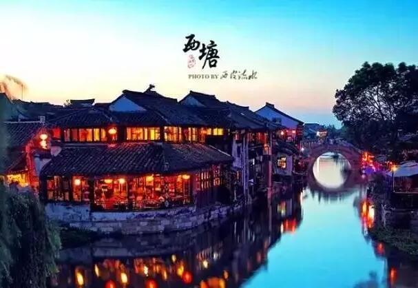 梦回西塘水乡游